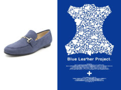 Blue Leather Project に賛同いたします